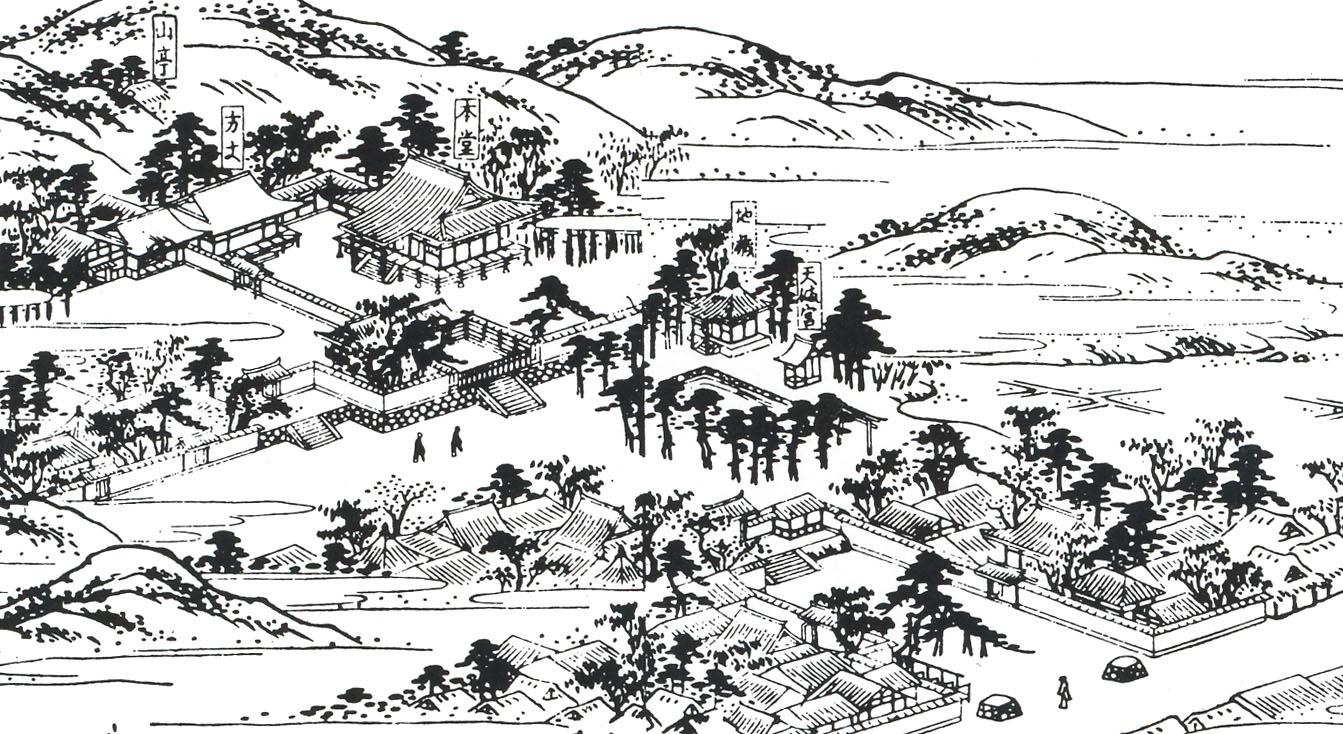 正法寺の歴史とお亀さん